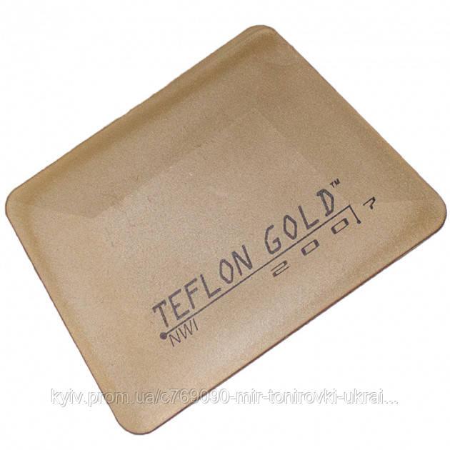 Выгонка тефлон золотая