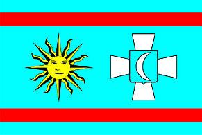 Флаг Винницкой области 0,9х1,35 м. для улицы флажная сетка