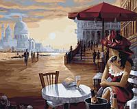 Картина по номерам Венецианское кафе
