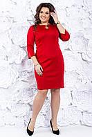 Короткое вечернее платье 46-52 р ( красный, электрик ) ( красный. электрик ) 52, Красный