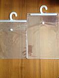 Упаковка из ПВХ для нижнего белья с тремпелем, фото 2