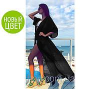 127bd9005d86b9d Туники в Пол — Купить в Виннице на Bigl.ua