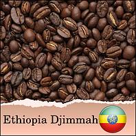 Кофе в зернах Arabica Ethiopia Djimmah свежеобжаренный, 1000 гр