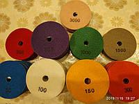Алмазные гибкие полировальные шлифовальные круги 100 мм Черепашки