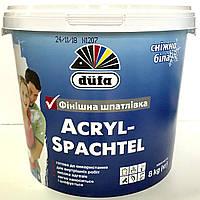 Шпаклівка фінішна Dufa Acryl-Spachtel 8кг