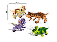 Набор №3 Динозавров 4шт Конструктор, аналог Лего