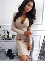 6375a8eefb5 Скидки на Повседневное платье Облегающее в Украине. Сравнить цены ...