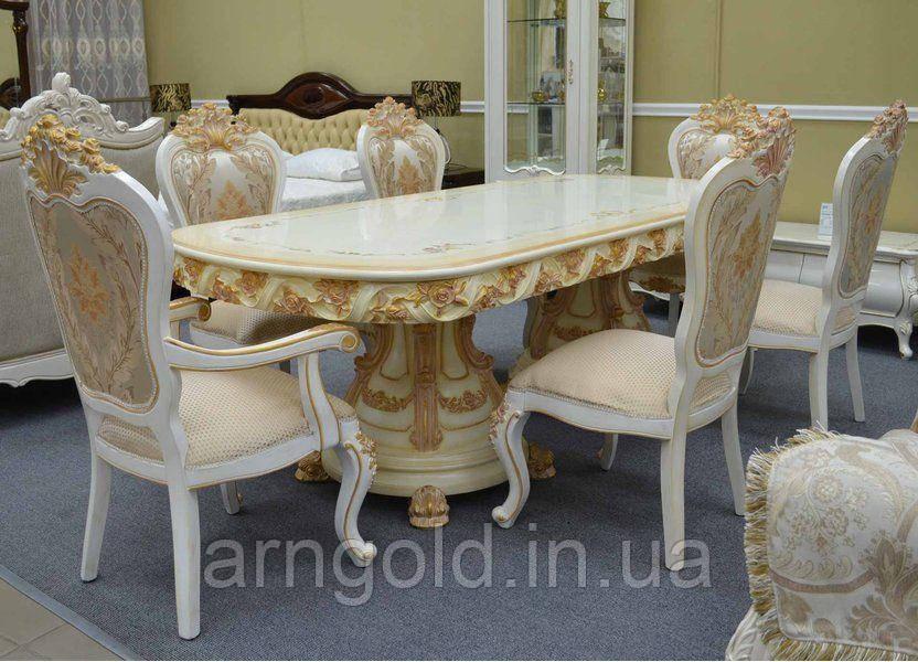 Комплект Стол и стулья Лайма