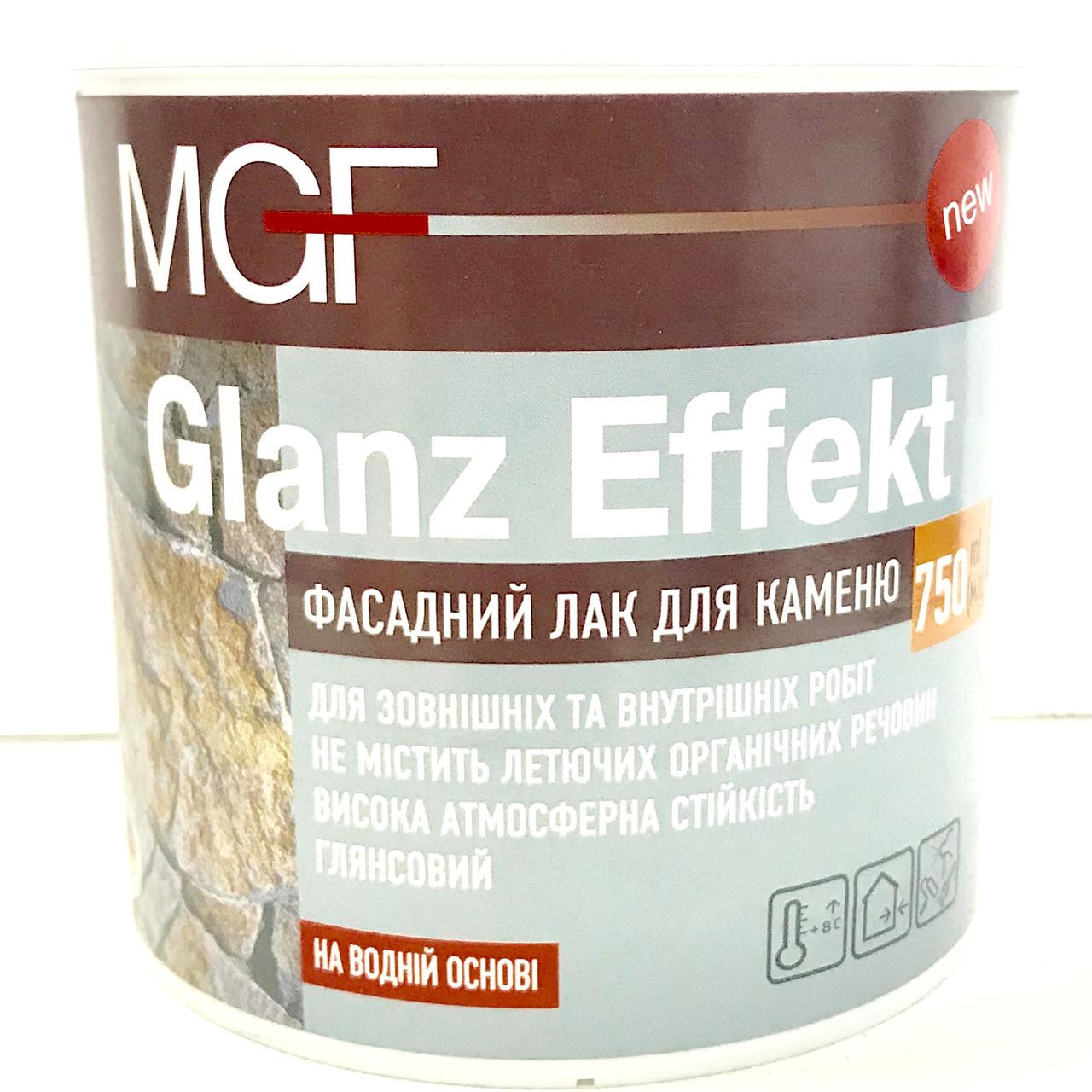Фасадний лак для каменю MGF Glanz Effekt 0,75л глянцевий
