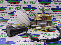 Ремкомплект для стиральной машины полуавтомат (двигатель стирки, редуктор, конденсатор, ремень)