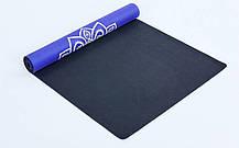 Коврик для йоги замшевый FI-5662-10, фото 2