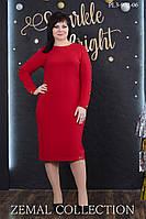 Женское классическое полуприталенное платье с длинным рукавом  большого размера , фото 1