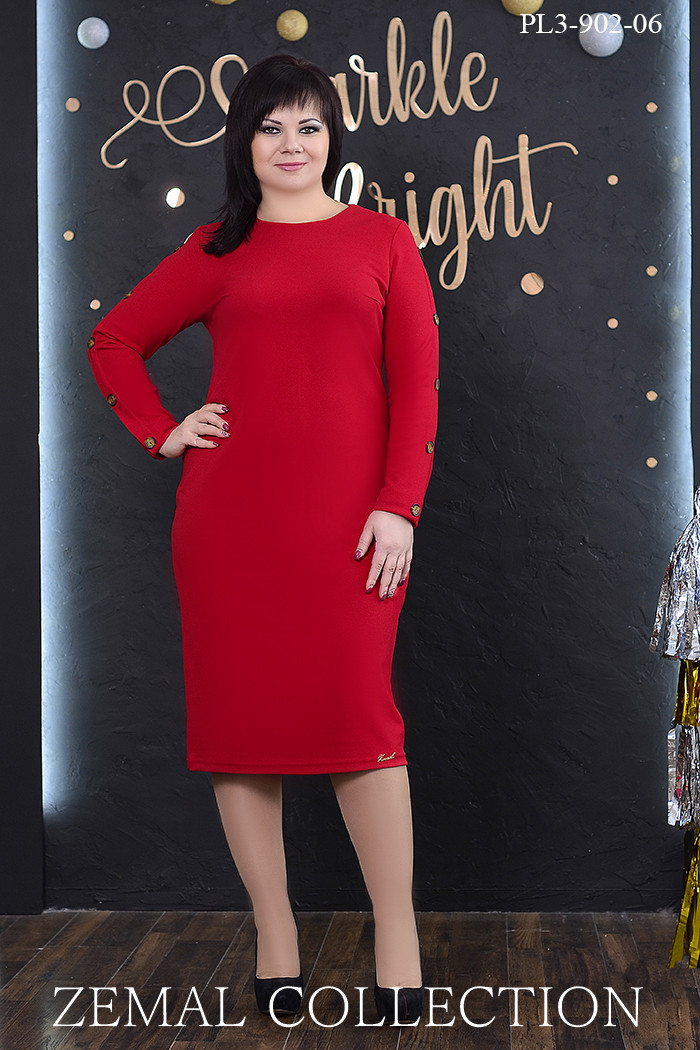 Женское классическое полуприталенное платье с длинным рукавом  большого размера