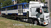 Перевозка негабаритных грузов Днепр - Мариуполь. Негабарит. Аренда трала.