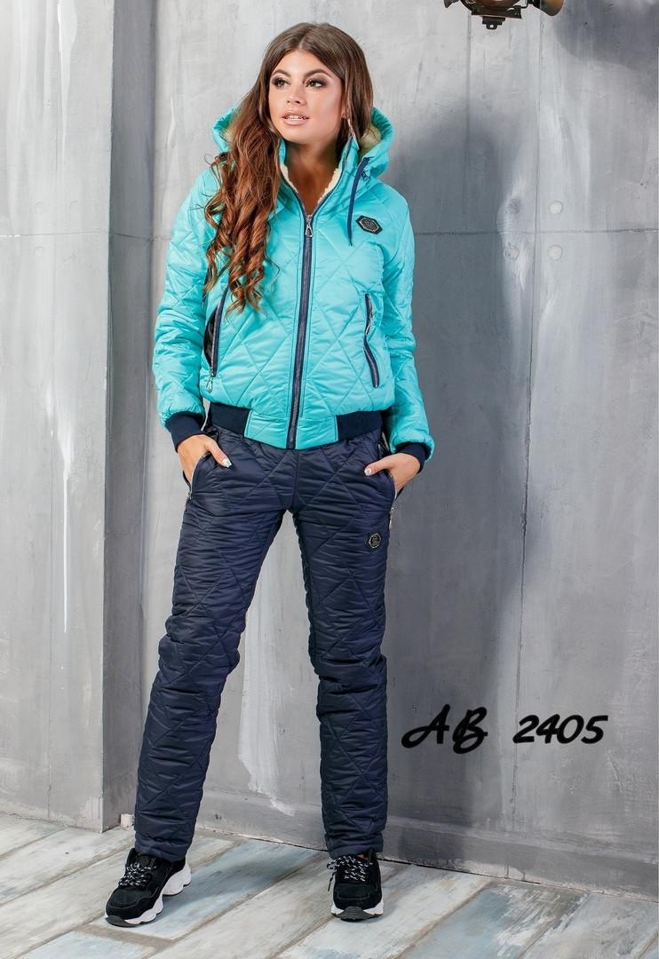 Яркий костюм на зиму с подкладом меха и синтепона, 42 44 46 48