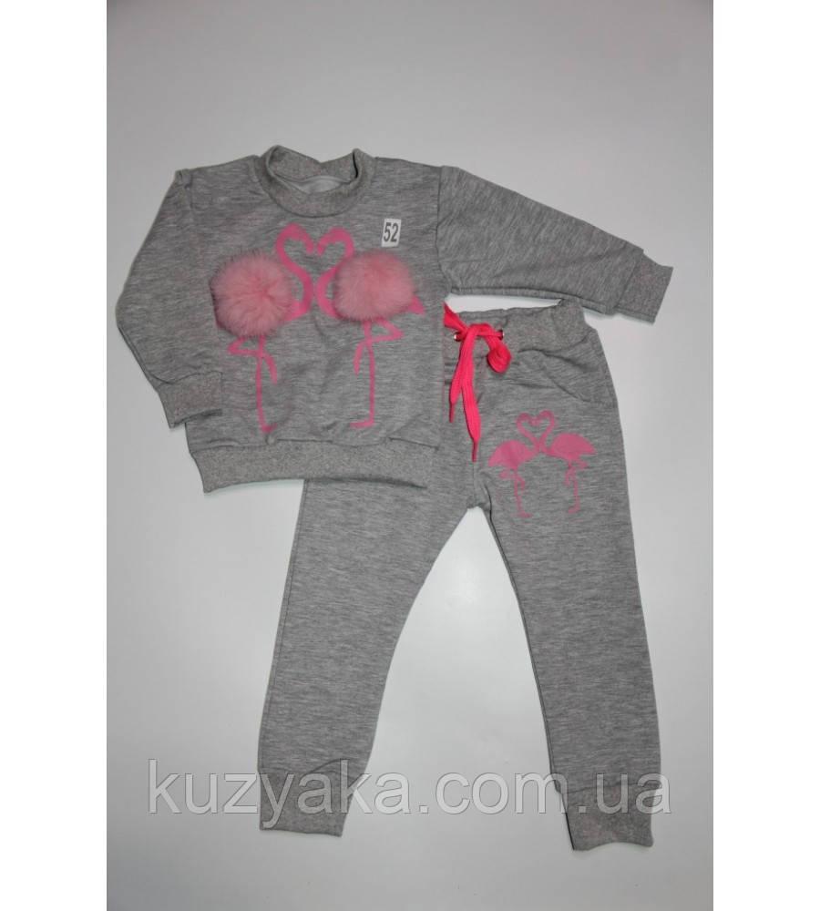 Детский спортивный костюм Фламинго серый для девочки на рост 80-110 см
