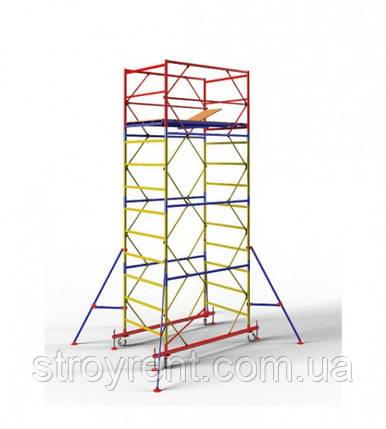 Передвижная вышка-тура 1,2х2,0 - 4 м аренда, прокат, фото 2