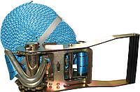 Стяжний ремінь 50 мм*8 м / 1,0 KdaN