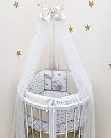 """Комплект в ліжечко """"Magic зайченята"""" для круглої/овальної і стандартної ліжечка, фото 1"""