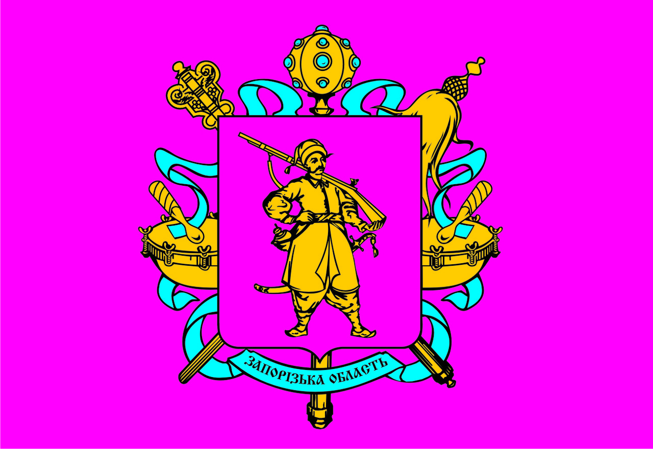 Флаг Запорожской области 0,9х1,35 м. шелк