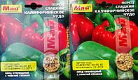 Семена  Перца  80-85шт. сорт Калифорнийское чудо сладкий
