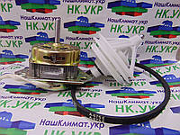 Ремкомплект для стиральной машины полуавтомат (двигатель стирки XD-135, редуктор под квадрат, ремень A 675 E)