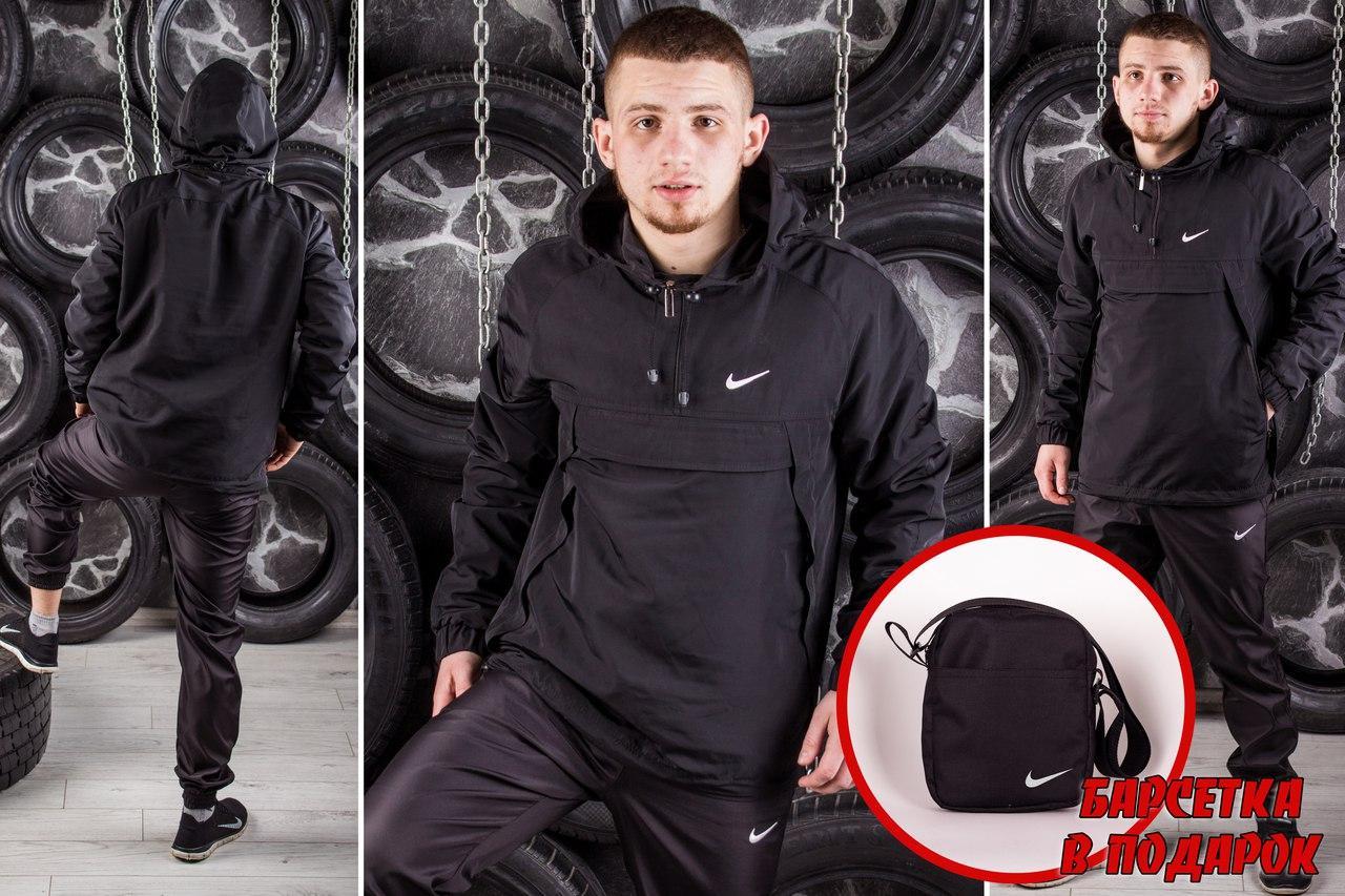 Черный спортивный костюм в стиле Nike (анорак+штаны, БАРСЕТКА В ПОДАРОК), Реплика ААА