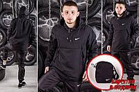 Черный спортивный костюм в стиле Nike (анорак+штаны, БАРСЕТКА В ПОДАРОК), Реплика ААА, фото 1