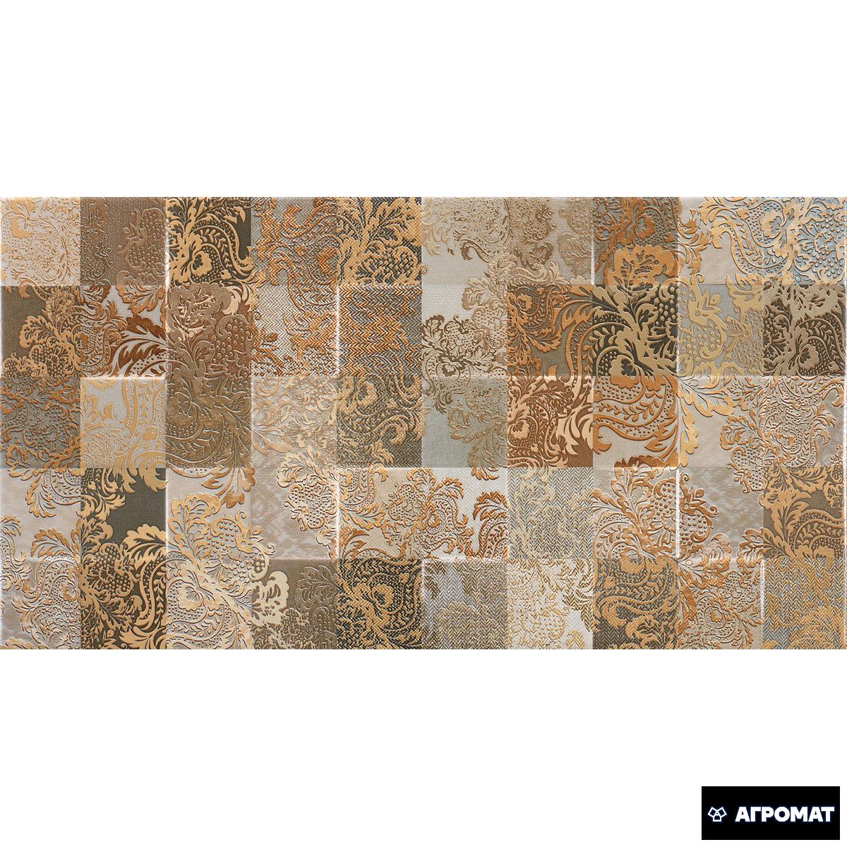 Плитка Rocersa Aura -12 CAPRICE-C арт.(294029)