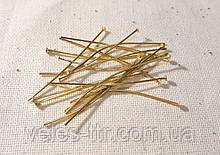 Пины гвоздики 5 см золото 10 грм /45 шт/ бижутерные