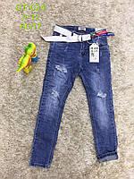 Джинсові брюки для хлопчиків S&D 4-12 років