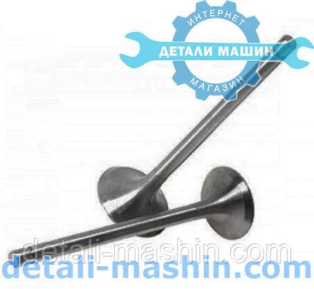 Клапана Т-150 СМД-60 выпускной, впускной А05.12.012/А05.12.013
