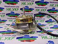 Ремкомплект для стиральной машины полуавтомат (двигатель стирки XD-135, ремень A 675 E), фото 1