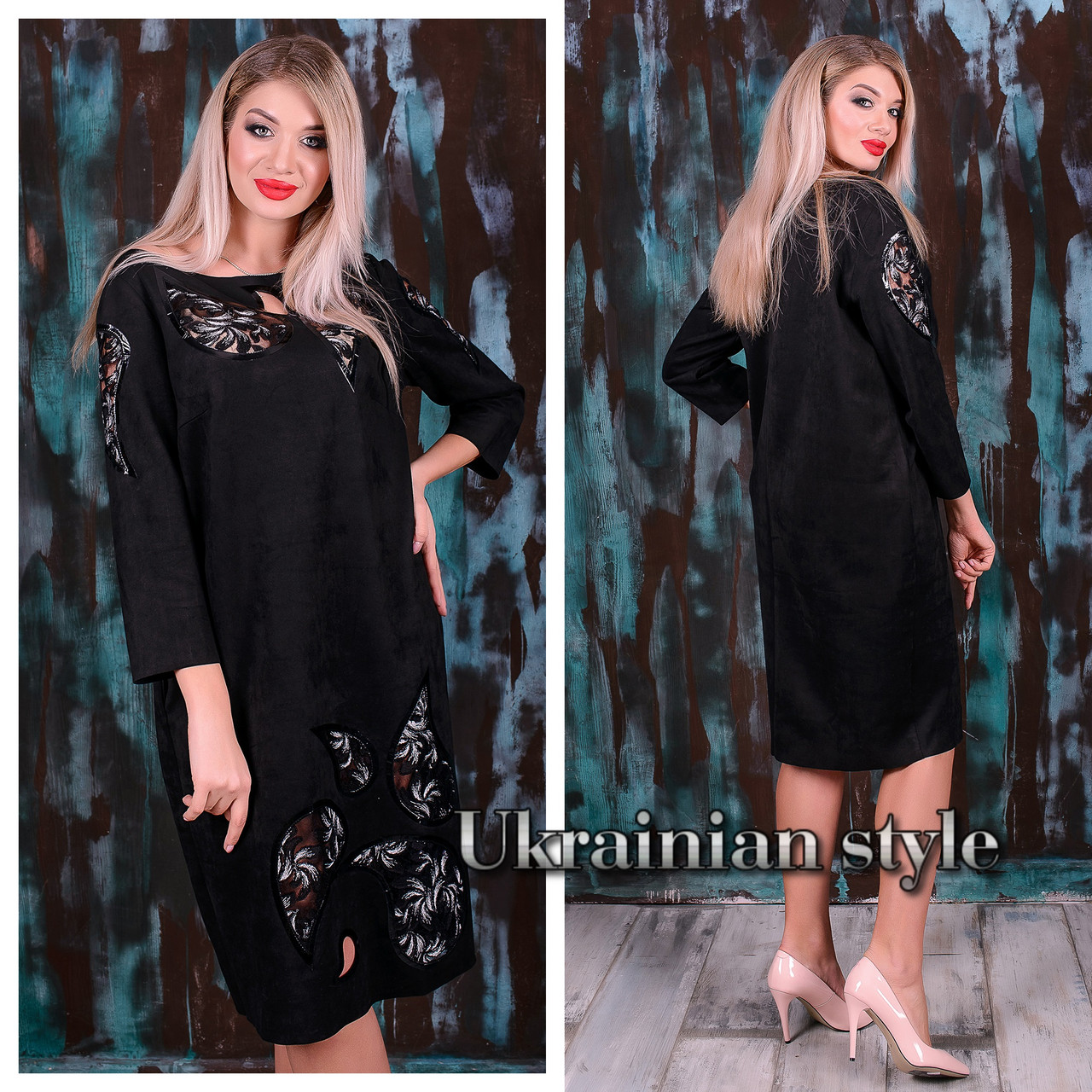 a5ee7b876be Черное батальное замшевое платье средней длины с пайеткой. -  Интернет-магазин