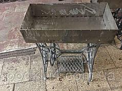 Мангал з нержавіючої сталі
