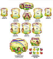 Оформлення для дитячого саду - Їжачки