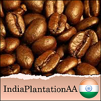 Кофе в зернах Arabica India Plantation AA свежеобжаренный, 1000 гр