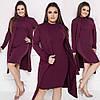 Комплект короткое платье и кардиган из ангоры sh-013 (42-56р, разные цвета), фото 6