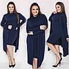 Комплект короткое платье и кардиган из ангоры sh-013 (42-56р, разные цвета), фото 4