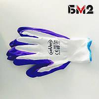 Перчатки синтетические белые  с фиолетовым нитриловым покрытием ТМ Seven