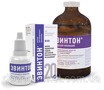 Эвинтон 10 мл иммуностимулятор для животных
