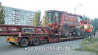 Перевозка негабаритных грузов Днепр - Тернополь. Негабарит. Аренда трала.