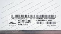 Матрица 13.3 LP133QD1-SPA1 (3200*1800, 40pin (eDP), LED, SLIM (без планок и ушек), глянец, разъем справа внизу
