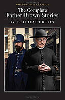Gilbert Chesterton. The Complete Father Brown Stories / Г. Честертон. Полное собрание рассказов об отце Брауне