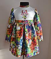 Детское платье на девочку от 1 до 4 лет с куколкой лол, фото 1