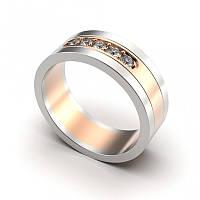 Обручальное женское кольцо