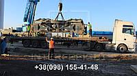 Перевозка негабаритных грузов Днепр - Мелитополь. Негабарит. Аренда трала.