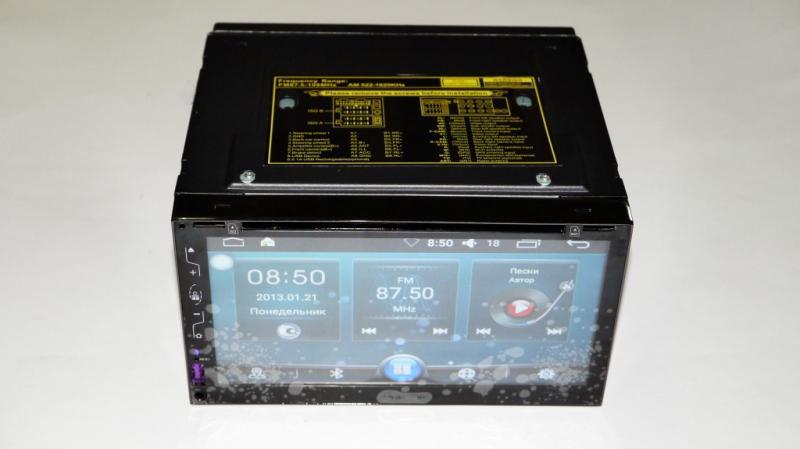 Автомагнитола 2DIN 6309-3 Android GPS магнитола автомобильная универсальная 2 дин