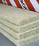 Мінеральна вата для утеплення фасаду Paroc LINIO 10 80 мм 2,16 кв.м., фото 3