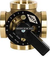 Чотирьохходовий змішувальний вентиль Wita MiniMix MI 4 х 2 DN50 іспр